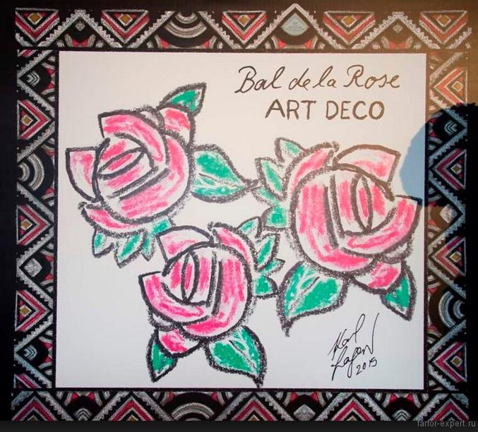 bal-de-la-rose-2015-5