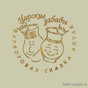 Всероссийский художественный пленэр по фарфору Фарфоровые сказки Алтая