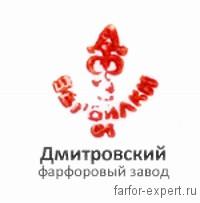 verbilki_logo